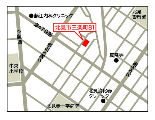 三楽町Ver8