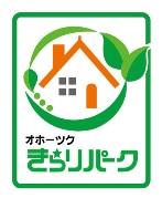 9/15より 2018 きらりパークinひかり野  遂に開幕!