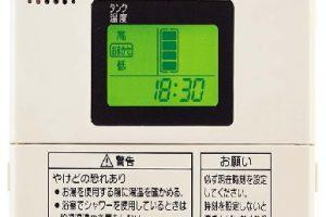 (地震)三菱電機丸形温水器をお使いの皆さまへ