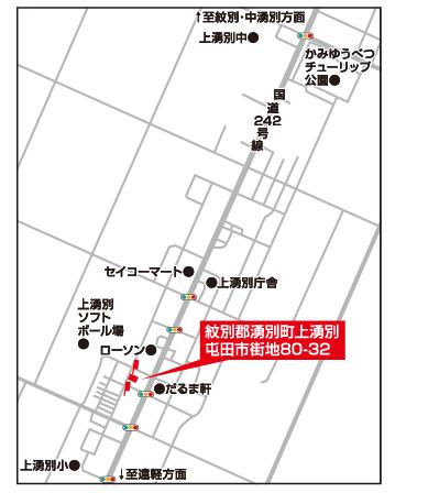Asama map